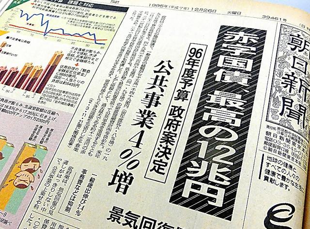 赤字 朝日 新聞 朝日新聞「助けて!部数がみるみる減って半期6億の赤字になっちゃったの!」