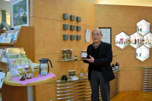 岡山)家族経営から一大企業グループへ 山田養蜂場