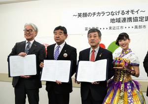 埼玉)ももクロライブの縁 富士見、他県2市と連携協定
