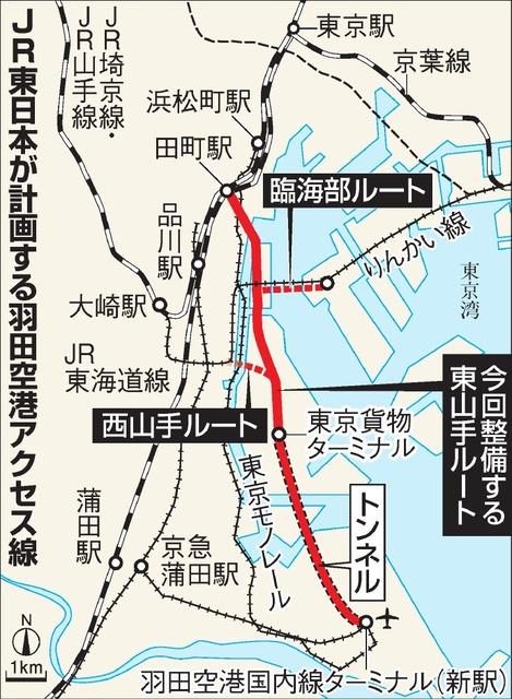 埼京 線 1902