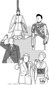 (耕論)日本は君主制なのか 君塚直隆さん、只野雅人さん