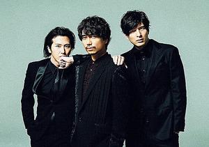 ユニット「IMY」の(左から)尾上松也、山崎育三郎、城田優