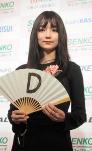 囲碁の女子世界戦にトップ棋士が集結 日本は4選手出場