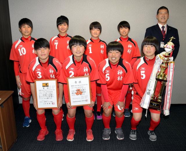 学園 サッカー 神村