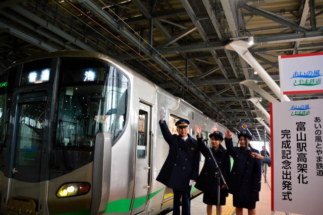 富山 駅 鉄道 あいの 風 とやま 富山から金沢 時刻表(あいの風とやま鉄道線)