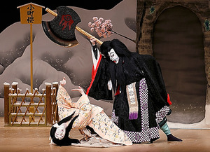 中村梅枝(左)、尾上菊之助=国立劇場提供