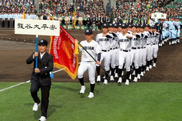 成美 野球 部 ツイッター 福知山