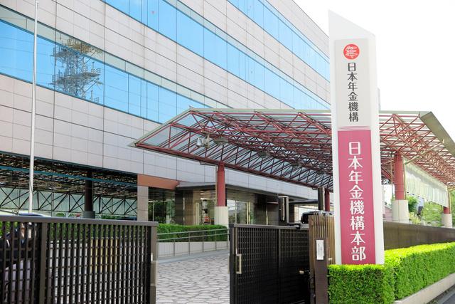 asahi.com - 匿名で差別的ツイート、世田谷年金事務所の所長を更迭朝日新聞デジタル