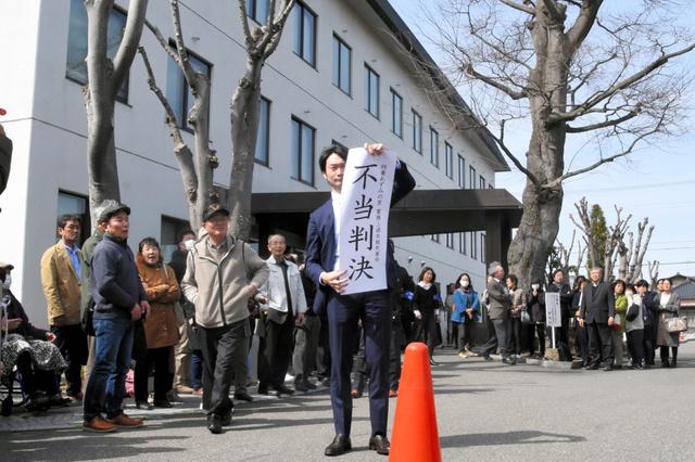 asahi.com - 入所者がおやつ詰まらせ死亡、介助の准看護師に有罪判決朝日新聞デジタル