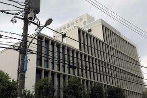 公立大学法人 福島県立医科大学 ― Fukushima …