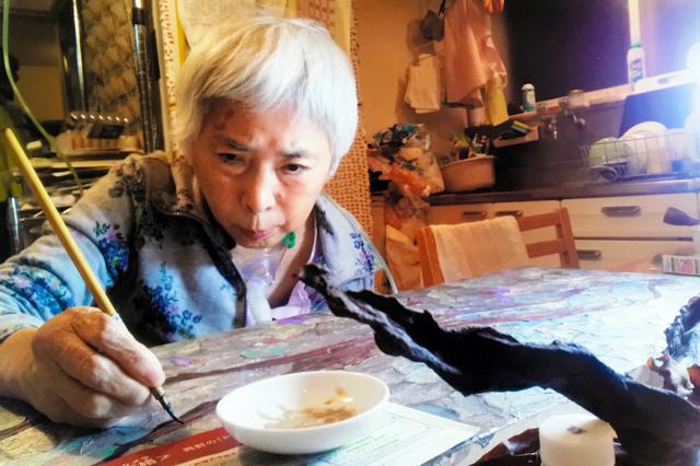 「樋田洋子」の画像検索結果