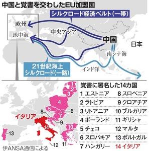 中国「一帯一路」、参加国なぜ増...