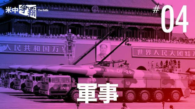 中国の砂漠に「仮想・横須賀基地」 ミサイル実験場か