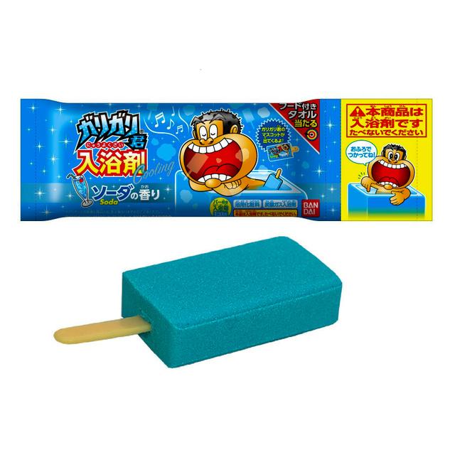 https://www.asahicom.jp/articles/images/AS20190410003586_comm.jpg