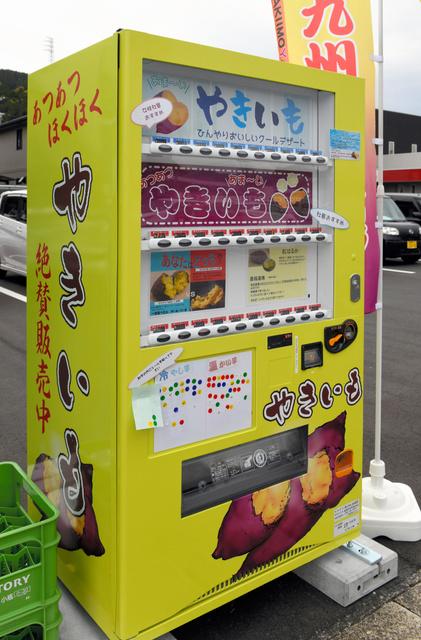 https://www.asahicom.jp/articles/images/AS20190411001278_comm.jpg