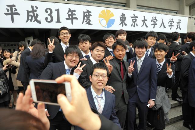 性差別、東大も例外ではない」上野千鶴子氏、入学式で:朝日新聞デジタル