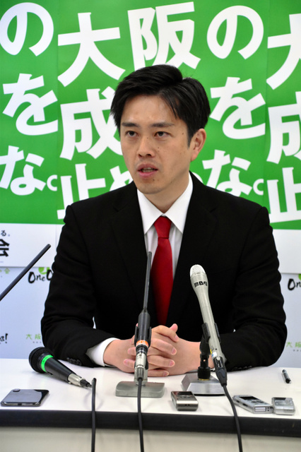 プロフィール 大阪 知事