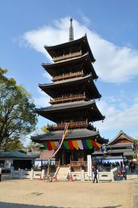 五重塔に関するトピックス朝日新聞デジタル