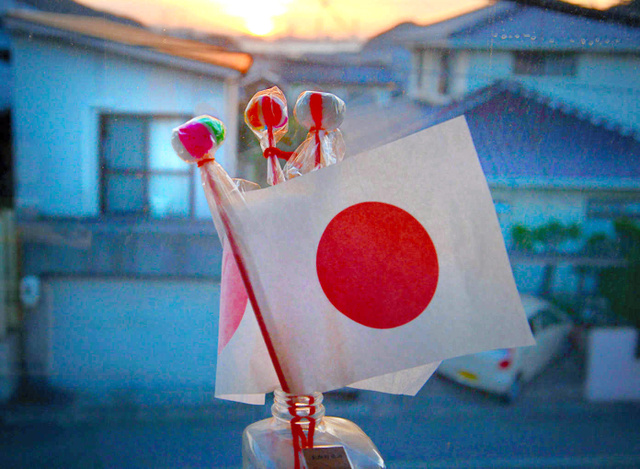 山口)子どもらが旗あめもらう「旗もらい」の伝統営々と:朝日新聞デジタル