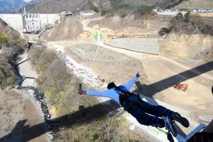 日本一高いバンジージャンプ 八ツ場ダムに水たまるまで