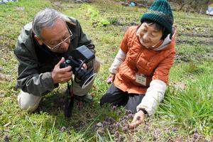 奈良)里山守る市民団体、生息動植物の図録を発行