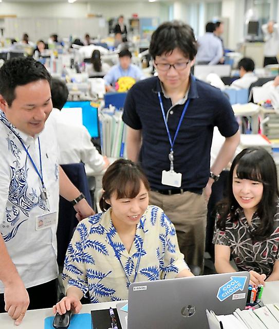 クールに令和初仕事 環境省でクールビズ:朝日新聞デジタル