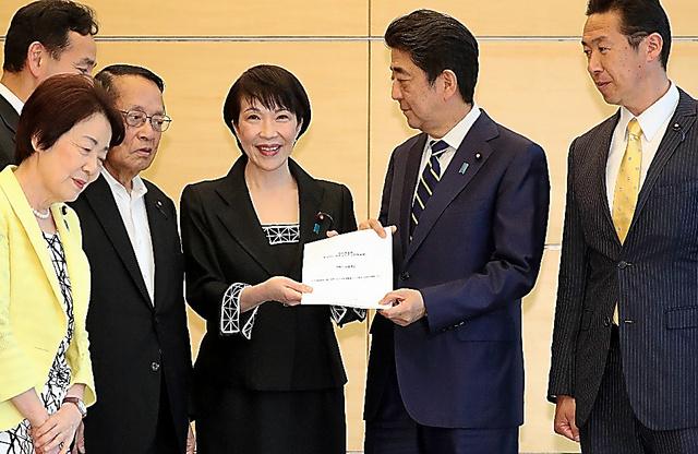 サイバー庁創設を提言:朝日新聞デジタル