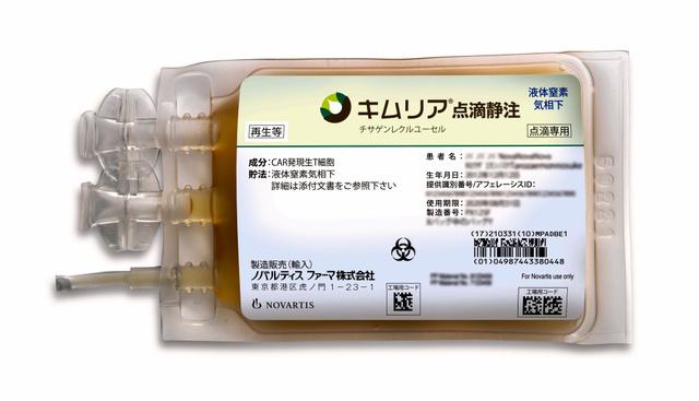 白血病薬キムリア、保険適用決定 点滴1回、3千万円超:朝日新聞デジタル