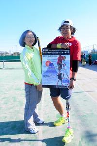 千葉)障がい者立位テニス 19日に初の全日本大会