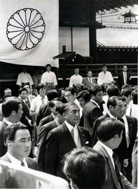 靖国懇」の議事録発見 中曽根首相の初参拝前に開催:朝日新聞デジタル