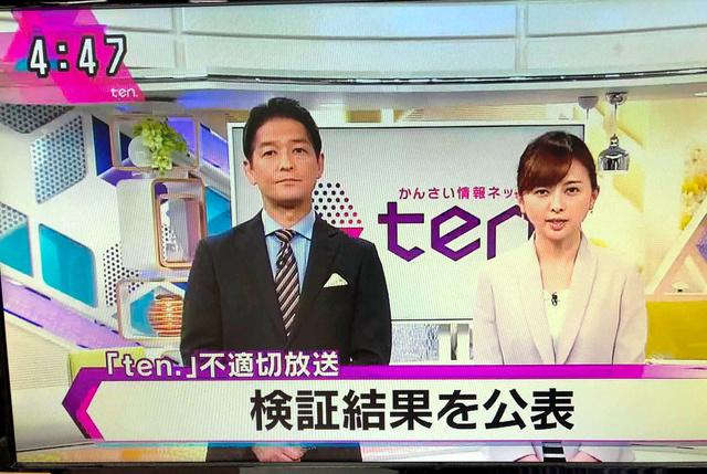 テレビ 読売