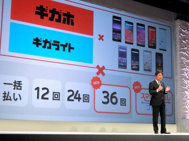 携帯解約 中国