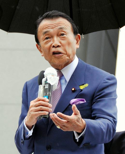 """【麻生財務相】""""老後2000万円""""報告書撤回へ…「世間に著しい不安を与えている」"""