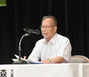 高知県知事に関するトピックス:朝日新聞デジタル