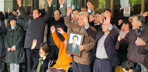 徴用工問題、韓国が条件付きの協議応諾表明 日本は拒否:朝日新聞デジタル
