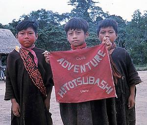 関野さんが所属していた一橋大学探検部の旗を持つアシャニンカの子どもたち