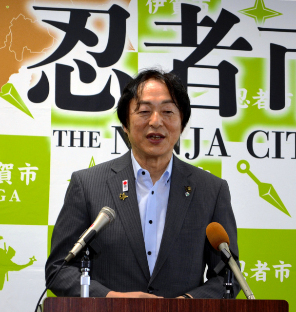 三重 県 伊賀 市 ニュース