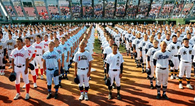 高野連 富山 富山県高等学校野球連盟