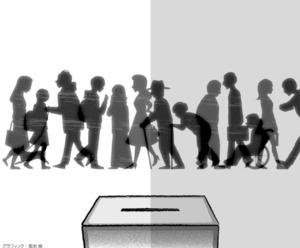 (耕論)投票行かない、その心は 泉麻人さん、三春充希さん、吉田徹さん