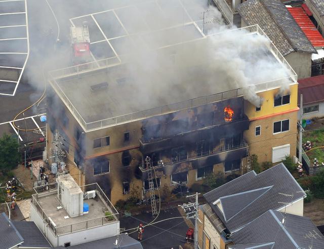 京都 アニメ 火災