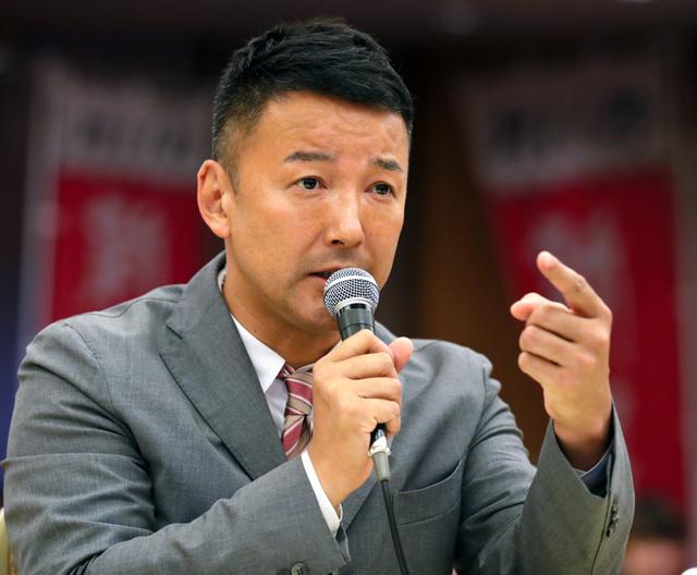 山本太郎氏「れいわ新選組」の公約は実現 ...
