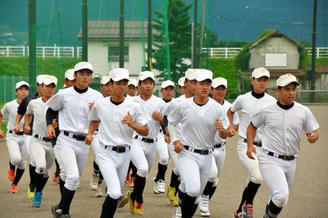 速報 飯山 高校 野球