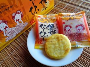 (京都旅レシピ)帰省シーズン、手土産はこれで決まり