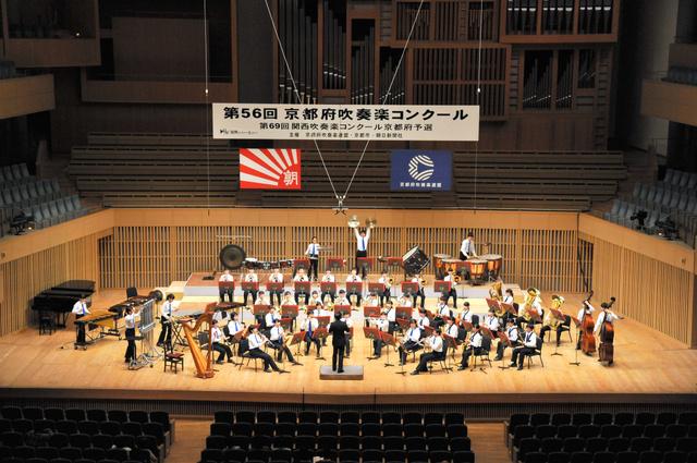 関西 吹奏楽 コンクール 2019 結果
