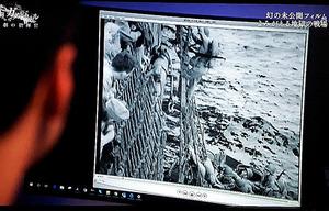 「激闘ガダルカナル」から。米軍が島の飛行場占領作戦を記録した未公開フィルムをデジタル処理で復元した
