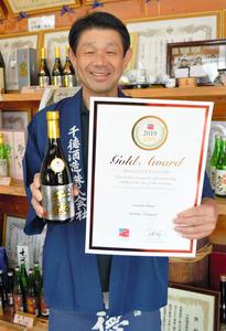 宮崎)清酒専門蔵「千徳酒造」 海外品評会で金賞受賞