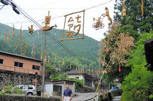 熊本)伝統の七夕飾り 芦北・岩屋川内地区