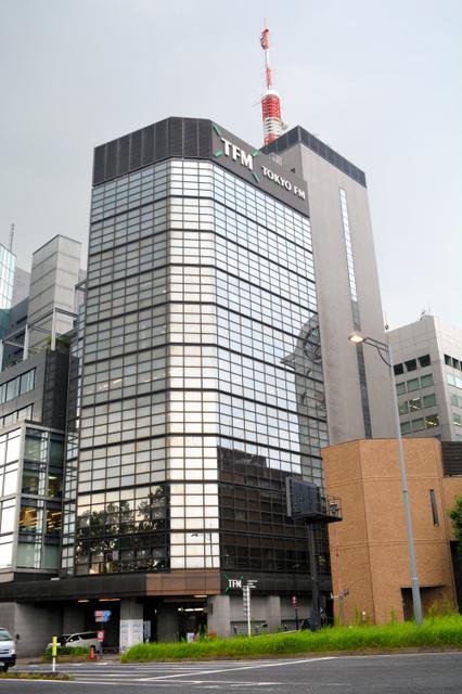 エフエム東京、不適切な株取引 新ラジオ事業の赤字隠す:朝日新聞デジタル