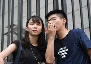 雨傘運動、周庭氏ら一時拘束の意味 香港デモは新局面へ