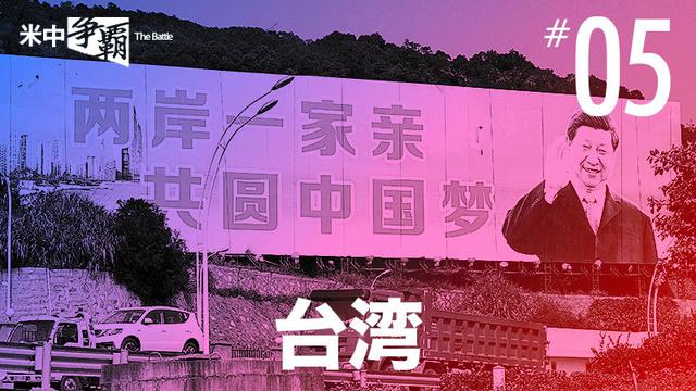 台湾断交、中国が誘う甘い蜜 市長に「金はいくらでも」